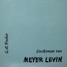 <cite>Zwang</cite> by Meyer Levin, G.B.Fischer