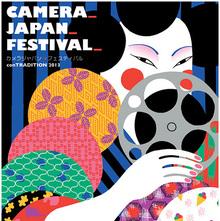 Camera Japan Festival 2013 poster