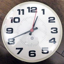 1970s Petter Pepper 10-inch wall clock