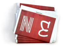 <cite>Briefcase News</cite> 01
