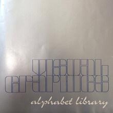 Visual Graphics Alphabet Library catalog (1985 edition)