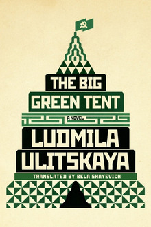<cite>The Big Green Tent</cite> by Ludmila Ulitskaya