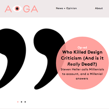 Eye On Design: AIGA Blog