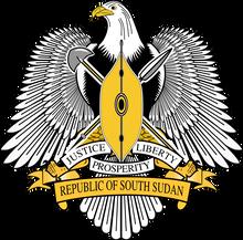 Coat of Arms, South Sudan
