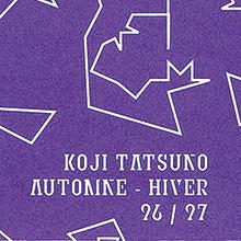 Koji Tatsuno: Show invitation