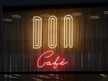 Don Café neon sign