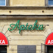 Apteka neon sign, Warsaw