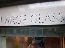 Large Glass Gallery fascia lettering