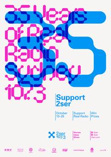 2SER Radio Posters