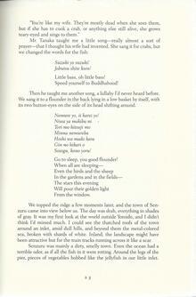 <cite>Memoirs of a Geisha</cite> by Arthur Golden