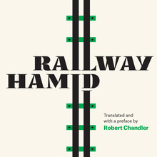 <cite>The Railway</cite> by Hamid Ismailov