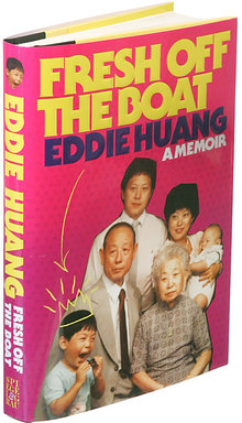 <cite>Fresh Off The Boat:</cite> A Memoir, hardcover first edition