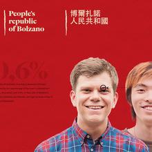 People's Republic of Bolzano