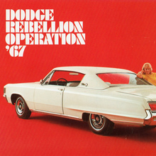 1967 Dodge Rebellion postcards