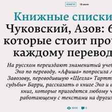 afisha.ru
