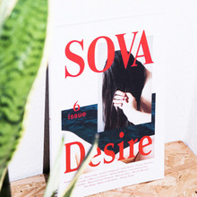 "<cite>Sova</cite> Magazine Issue 6 – ""Desire"""