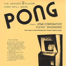 Pong Poster