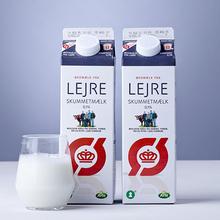 Lejre organic milk