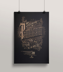 Pantheon – a laser etched poster