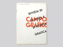<cite>Campo Grafico: Rivista di Estetica e di Tecnica Grafica</cite>, 1933–4 covers
