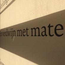 ArchipelpoëZie (poetry wall)