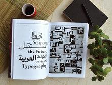 <cite>Shawati' Magazine</cite>