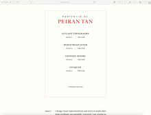 Portfolio Website of Peiran Tan