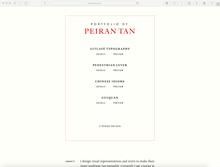 Portfolio Website of Peiran Tan
