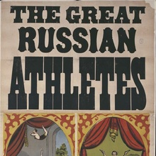 <cite>The Great Russian Athletes</cite> posters