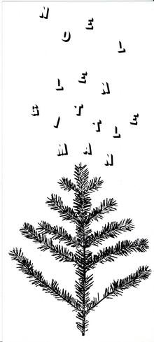 Len Gittleman Christmas Card