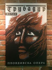 <cite>Troubadour</cite> poster, Opera Plovdiv