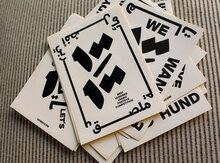 100 Best Arabic Posters