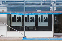 <cite>da-da-da</cite> window teaser