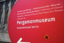 Museumsinsel Berlin (Museum Island)