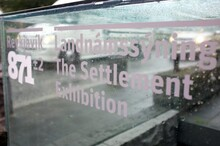 The Settlement Exhibition