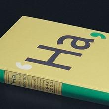 <cite>Ha, daar gaat er een van mij!</cite> (Ha, there goes one of mine!) by Jan Middendorp