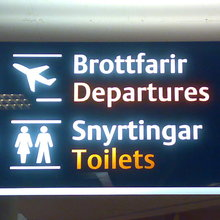 Keflavík Airport, Reykjavik
