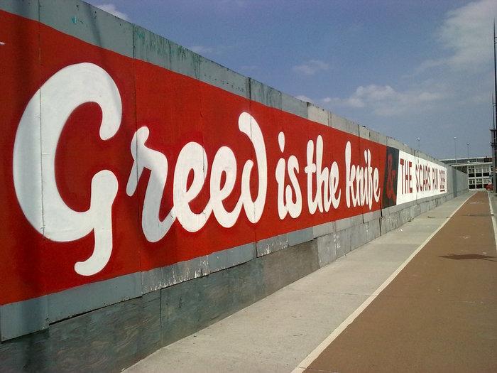 03-Greed03.jpg