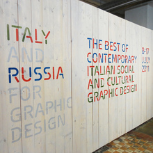 Italy and Russia for Graphic Design