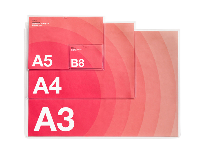 ASKUL_card_case_red.jpg