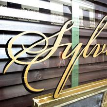 Sylvain Bar/Restaurant