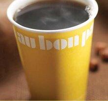 Au Bon Pain logo / branding
