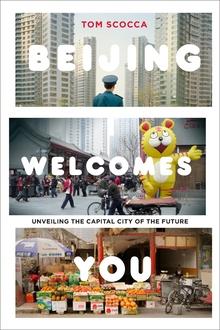 Bejing Welcomes You