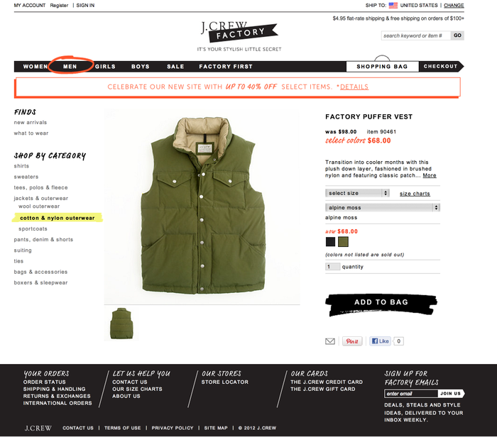 jcrew-factory-com.png