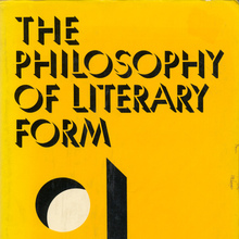 <cite>The Philosophy of Literary Form</cite>