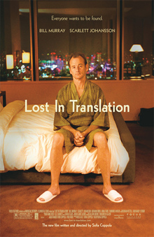 <cite>Lost In Translation</cite> Poster