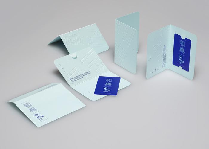 WoHing_Gift_Cards.jpg