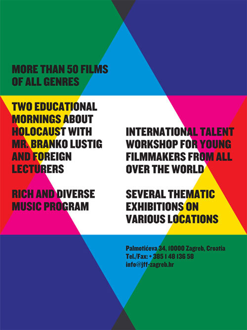7th-jewish-film-festival-logo-03.jpg