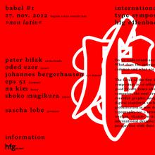 Babel #1 Type Symposium