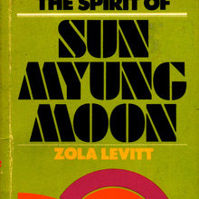 <cite>The Spirit of Sun Myung Moon</cite> book cover